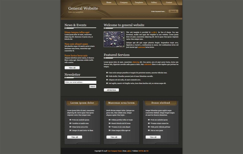 暗棕色复古质感博客模板