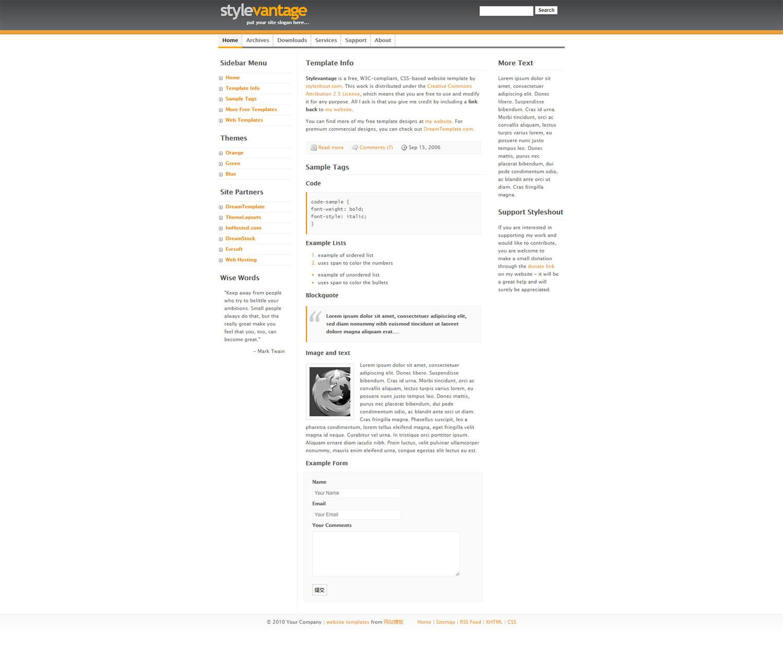 橙色的线条网页模板