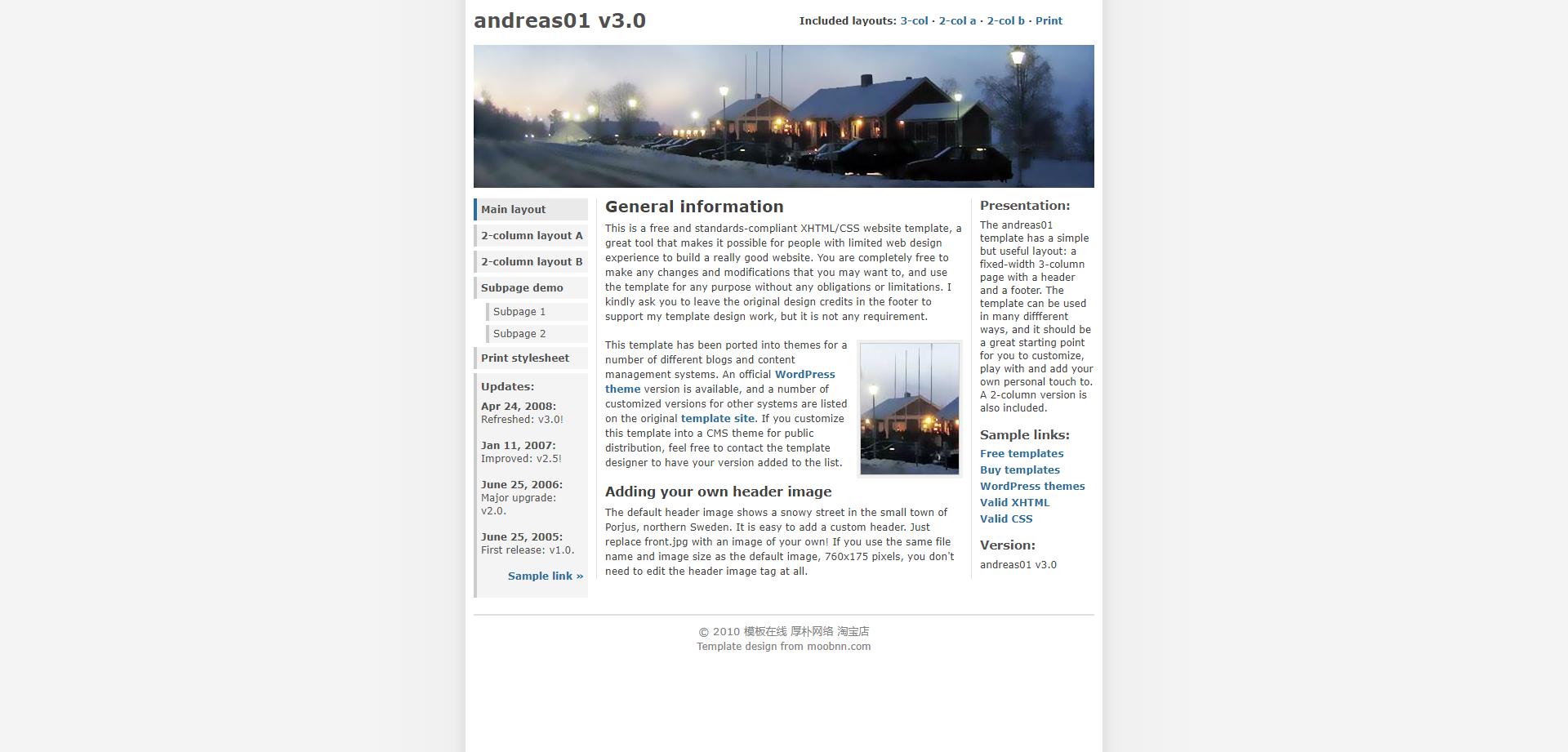 andreads01v3.0标准的三栏式博客模板