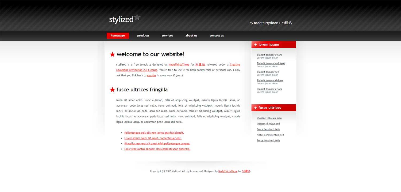 stylized标准的黑红企业简介推广个人博客模板