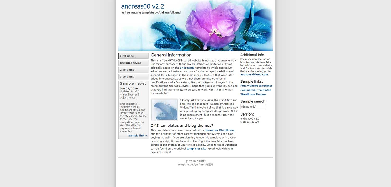 andreas00标准的三栏式企业简介推广博客模板