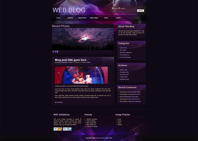 暗紫色炫彩时尚博客模板