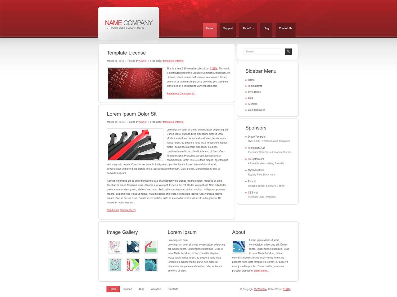 大红色背景圆角企业博客模板