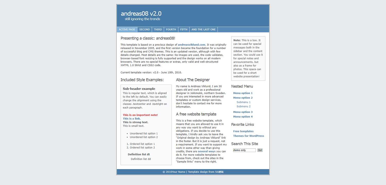 andrea08标准的二栏式简洁企业简介推广博客模板