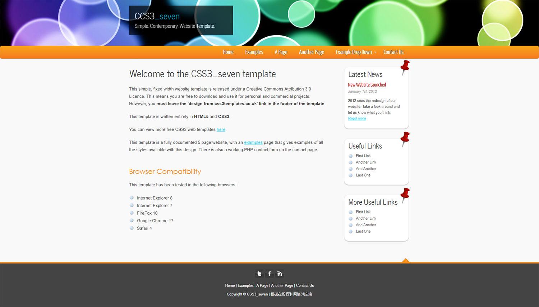 橙色导航简洁极致专题推广CSS3模板