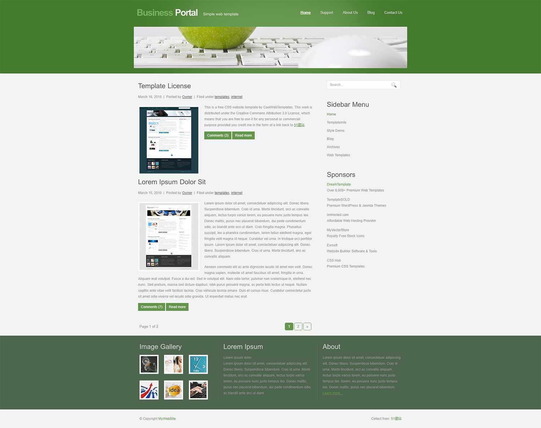 大气的绿色家居家具行业网页模板
