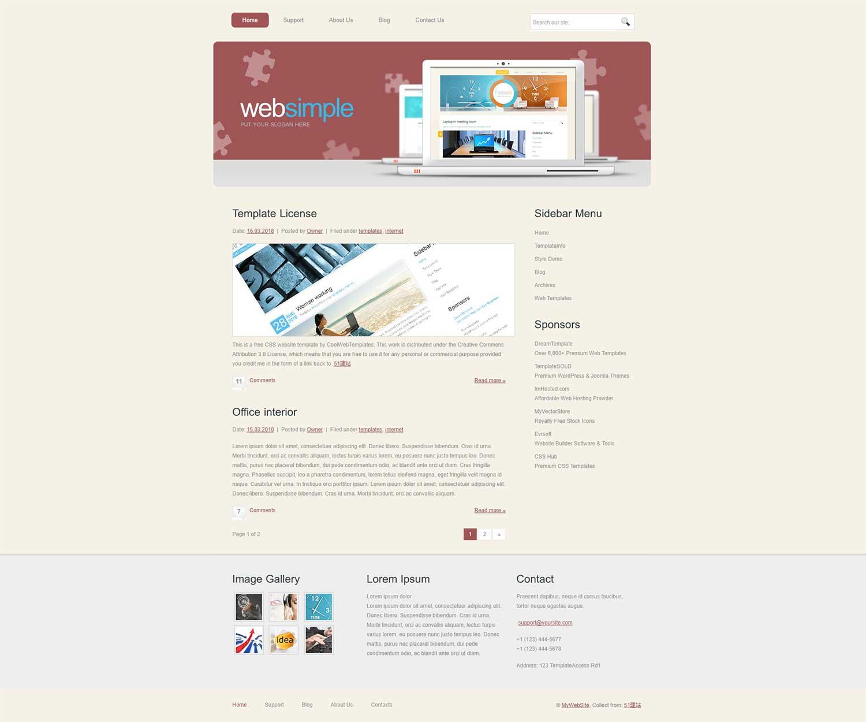 暗红色IT电脑企业英文博客CSS模板