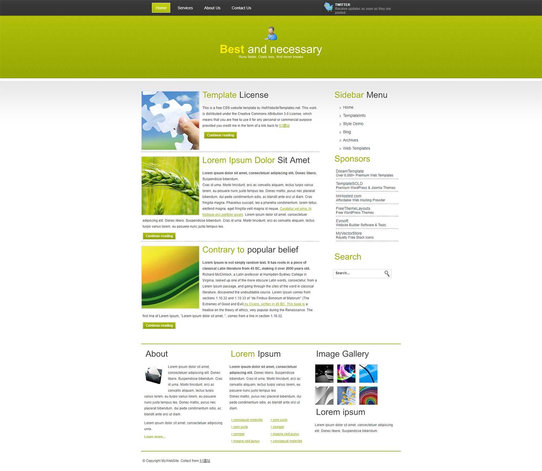 标准大气的企业简介推广博客DIVCSS模板