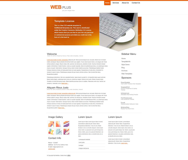 webplus橙色导航电脑IT行业模板