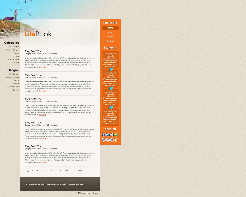 灯塔漫画背景个人油画博客html5日记CSS模板