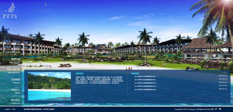 正丹贸易房地产投资公司网站静态模板