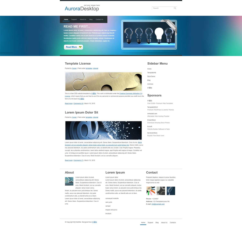 大图背景简洁的企业博客模板
