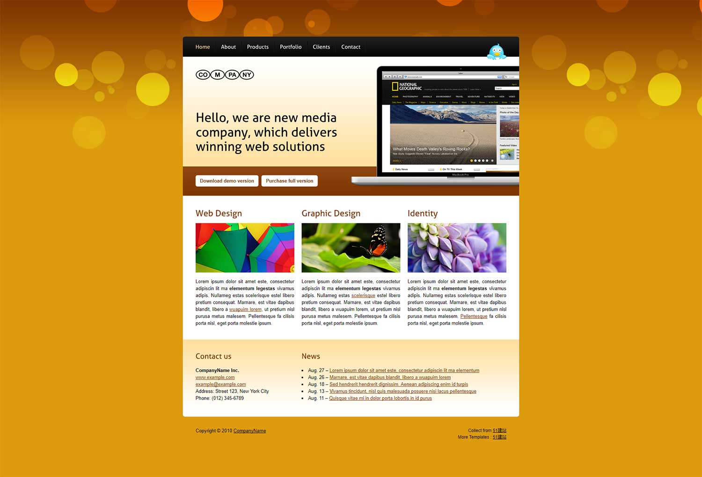 大图渐变橙色设计摄影导航博客企业行业模板