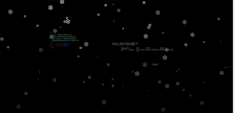 程序员爱情表白网页款式七源码网站模板