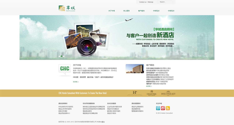 大气的房地产开发公司网站html模板