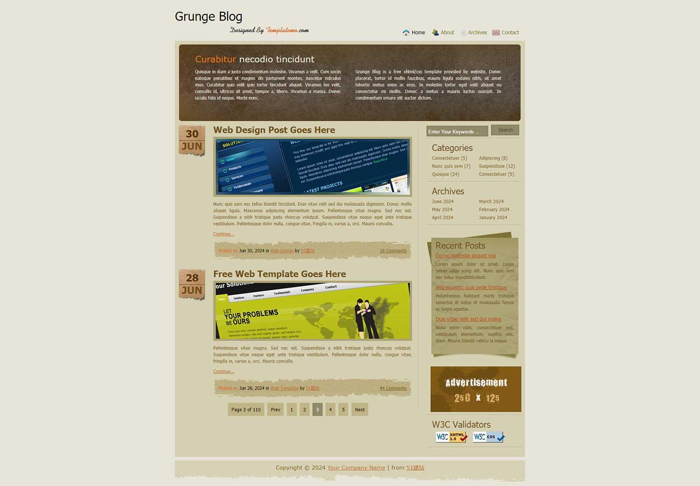 淡黄复古风格个人web20博客模板