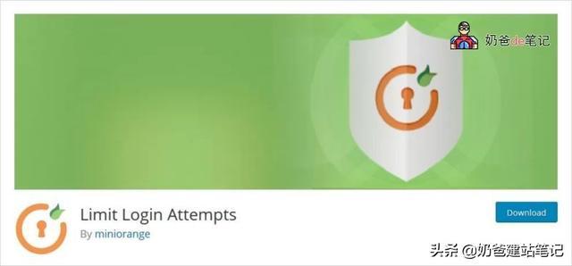 9款WordPress暴力登录保护插件保护网站安全