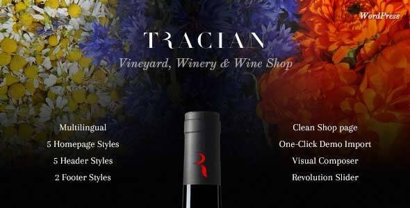 Tracian - 葡萄酒红酒网站模板wordpress主题-创客云