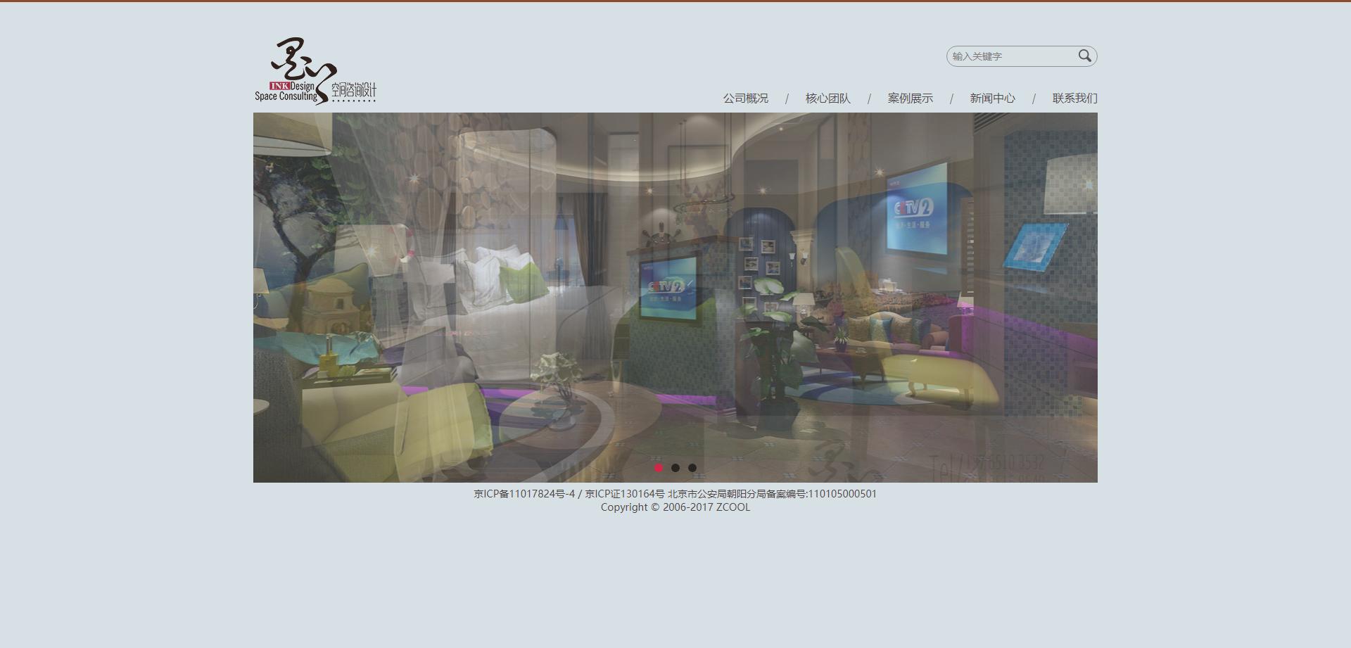 简单大气的室内装饰设计公司网站html模
