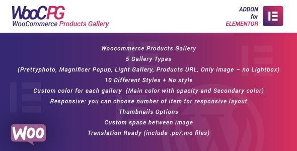 WooCommerce Products Gallery for Elementor - 商品展示相册WordPress插件-创客云