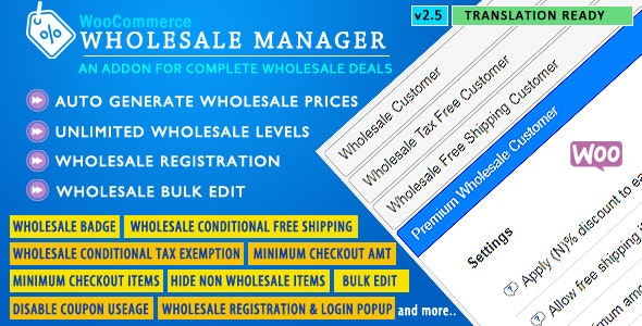 WooCommerce Wholesale Manager 产品批发价格WordPress插件-创客云