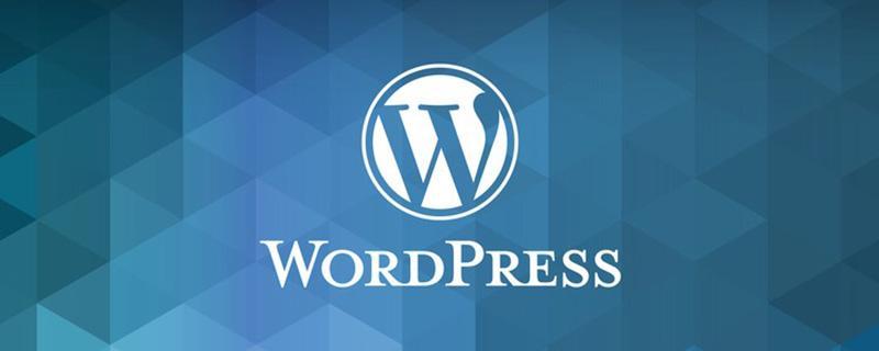 织梦DedeCms和WordPress—CMS建站系统怎么选