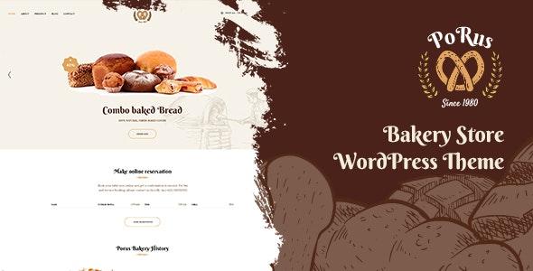 Porus - 面包店甜品WordPress主题-创客云