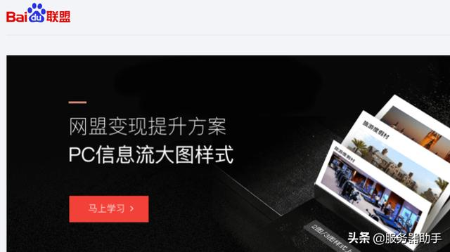 新手站长必看:新老站长如何开源节流,靠做网站快速赚钱迎娶白富美
