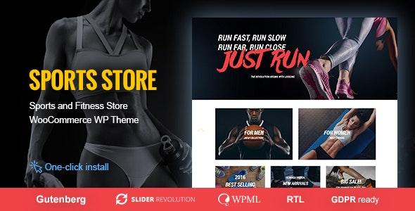 Sports Store – 运动服装健身器材商店主题-创客云