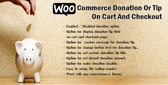 WooCommerce Donation Or Tip On Cart And Checkout 捐赠购物车和结帐提示-创客云
