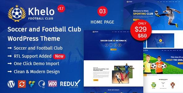 Khelo - 足球运动WordPress模板-创客云