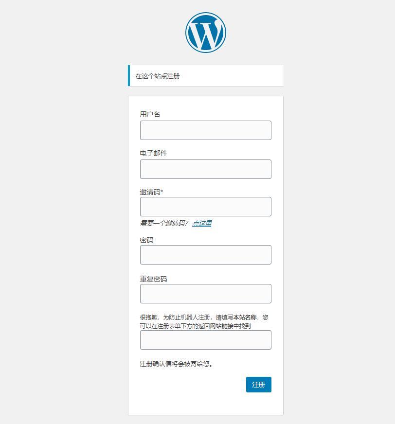 WordPress用户注册免邮箱验证自己填写密码后可登录插件 user-generate-password
