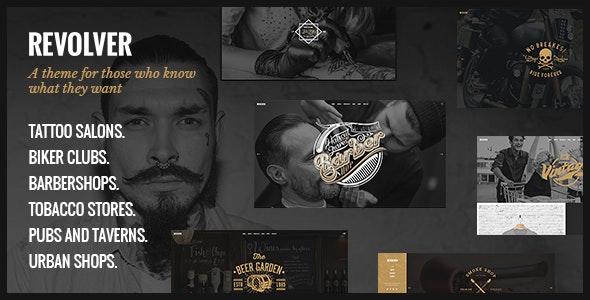 Revolver - 刺青纹身工作室美容美发网站WP主题-创客云