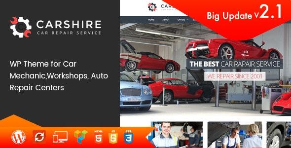 Car Shire - 机械汽车保养修理厂WordPress主题-创客云