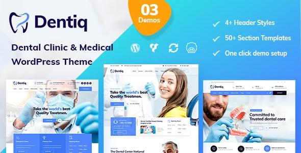 Dentiq - 医院诊所口腔牙科医疗健康网站模板-创客云