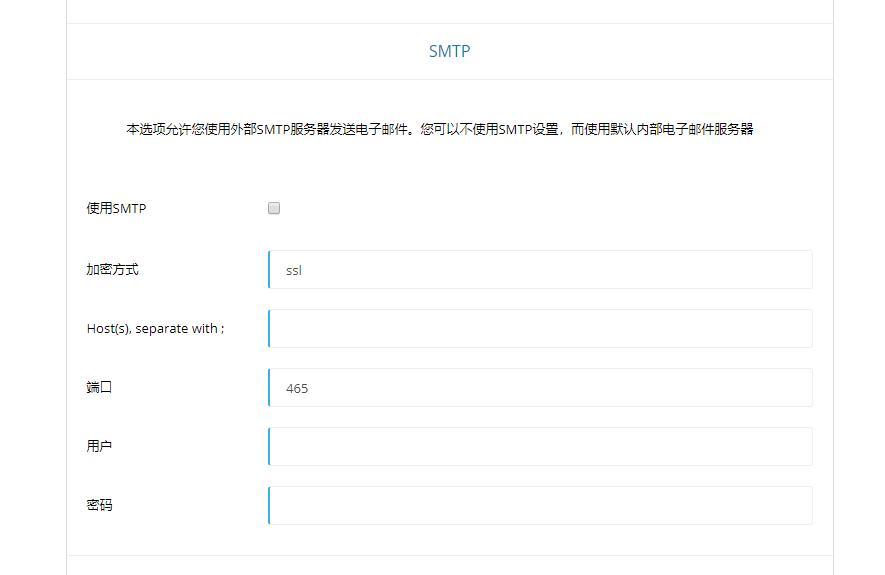 使用php livechat pro永久免费版为你的WordPress企业网站/跨境电商添加一个在线聊天咨询窗口