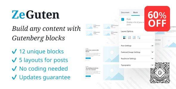 ZeGuten – Blocks for Gutenberg 古腾堡编辑器模块插件 – v1.0.5