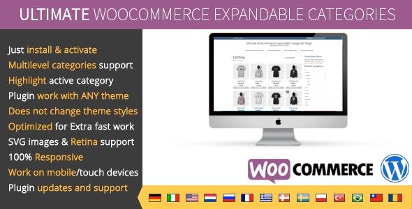 Ultimate WooCommerce Expandable Categories 商品分类导航菜单插件 – v1.1