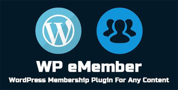 WP eMember – 会员资格VIP权限管理WordPress插件 – v10.2.2