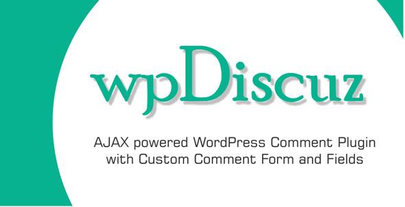 wpDiscuz + Discuz对接插件 – v5.3.1
