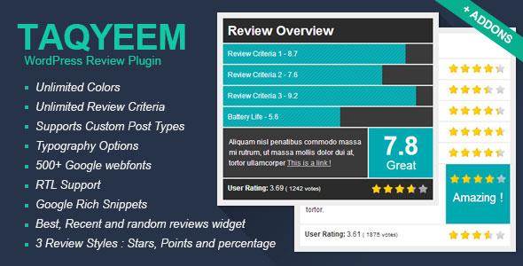Taqyeem – WordPress 评价点评插件 – v2.6.2
