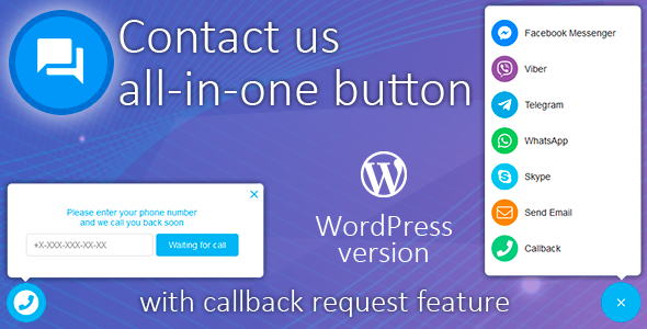 Contact us all-in-one button with callback 客服插件