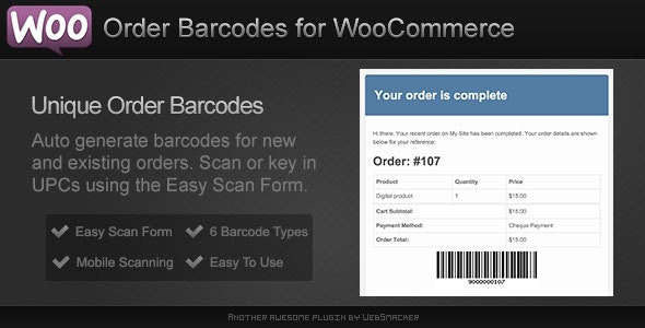 Order Barcodes for WooCommerce 订单生产条形码QR二维码插件 – v1.5