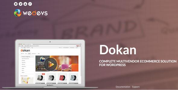 Dokan Pro – 多用户电子商务WordPress插件 – v3.0.8