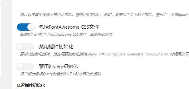 【汉化插件】跨境电商必备WordPress在线客服插件 支持自定义联系方式 All in One Support Button – v1.9.7 免激活-WordPress汉化资源