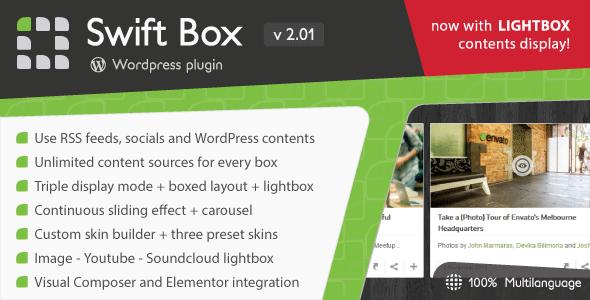 Swift Box – 内容滑块轮播WordPress插件 – v2.22