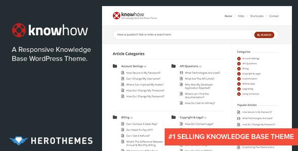 KnowHow – 维基百科知识库WordPress插件 – v1.1.17