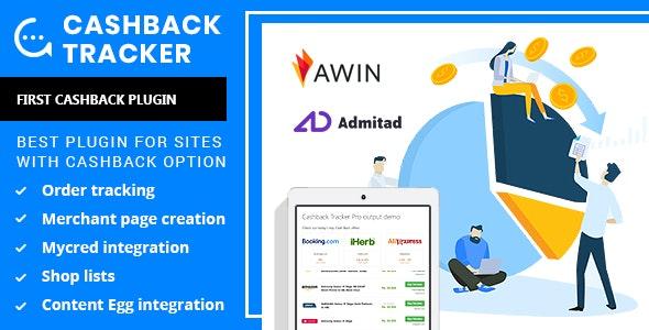 Cashback Tracker 营销推广现金返现WordPress插件 – v1.2.1