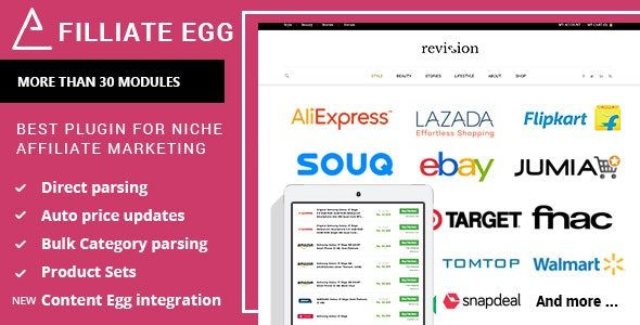 Affiliate Egg – 联盟推介推销营销WordPress插件 – v9.9.9