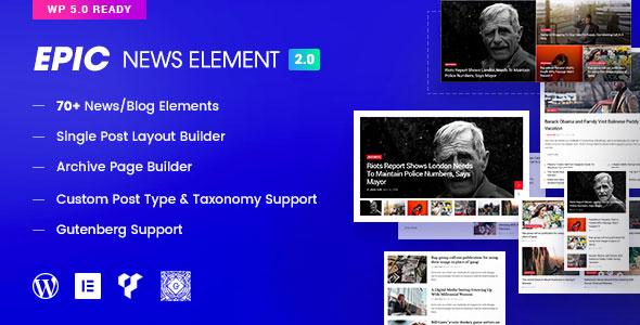 Epic News Elements 博客新闻编辑器 – v2.2.9